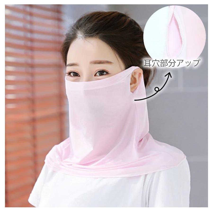 フェイスマスク フェイスカバー ネックガード マスク 女性用 フリーサイズ 夏用 紫外線対策 UVケア 息苦しくないマスク 9