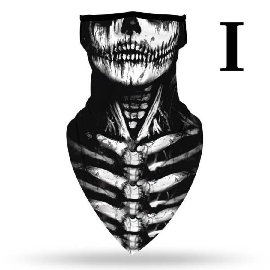 ハロウィン フェイスマスク フェイスガード フェイスカバー マスク コスプレ 仮装 衣装 大人 女性 男性 男女兼用 冷感ネックガード洗える ネックカバー 息苦しくない スカル イベント 108