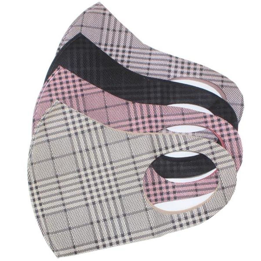 マスク 洗える 個包装 4枚入 立体 立体型 チェック チェック柄 グレンチェック 秋 冬 痛くない かわいい 大人可愛いおしゃれ かっこいい 男女兼用 ピンク 黒 ブラック ベージュ パープル 紫 女性 男性 セット 108