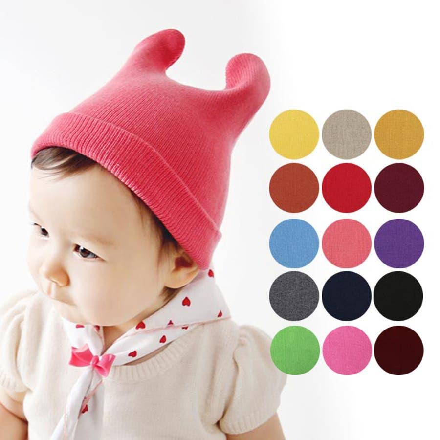 印象GOODな 小悪魔赤ちゃんビニ ネコ耳 ねこ耳 ボウシ ニット帽 子供帽子 ベビー帽子 幼児 帽子 子供服 キッズ 新生児ビーニー 同意