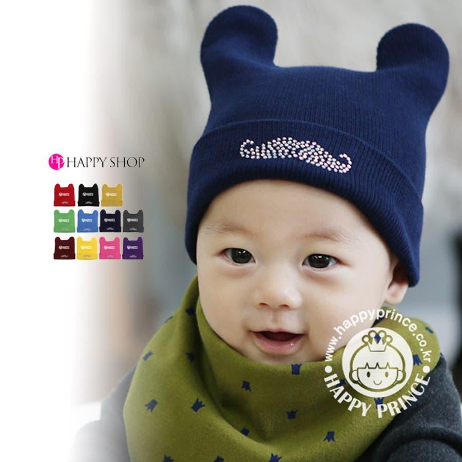 25b11590649 チャップリン小悪魔ビニ☆ひげモチーフ ニット帽 子供帽子 ベビー帽子 幼児帽子 韓国
