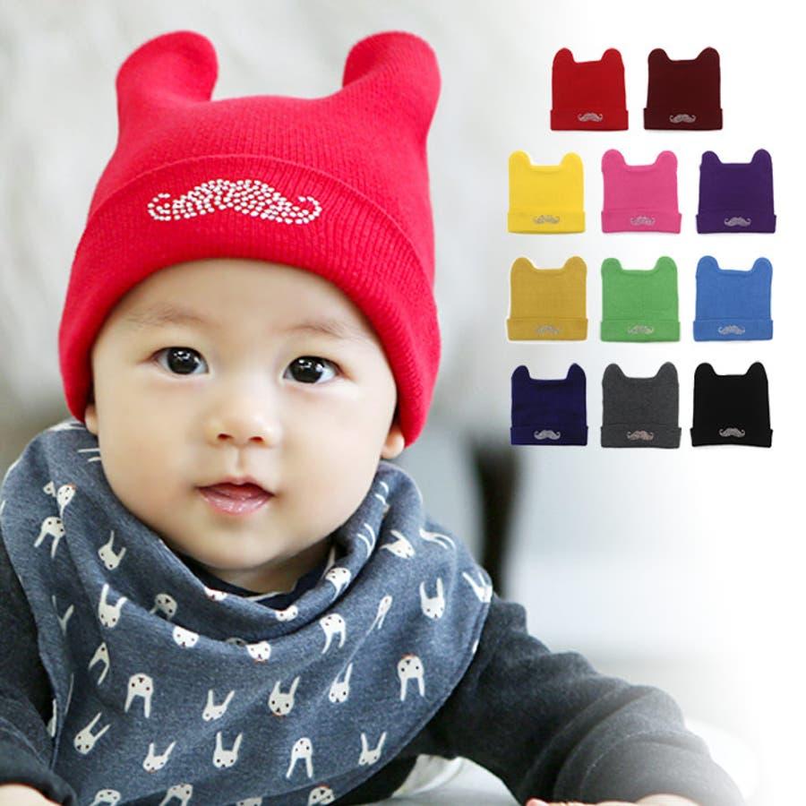 d2092d0b65e6d9 チャップリン 小悪魔 ビニ☆ひげ モチーフ ニット帽 子供帽子 ベビー帽子 幼児帽子 韓国