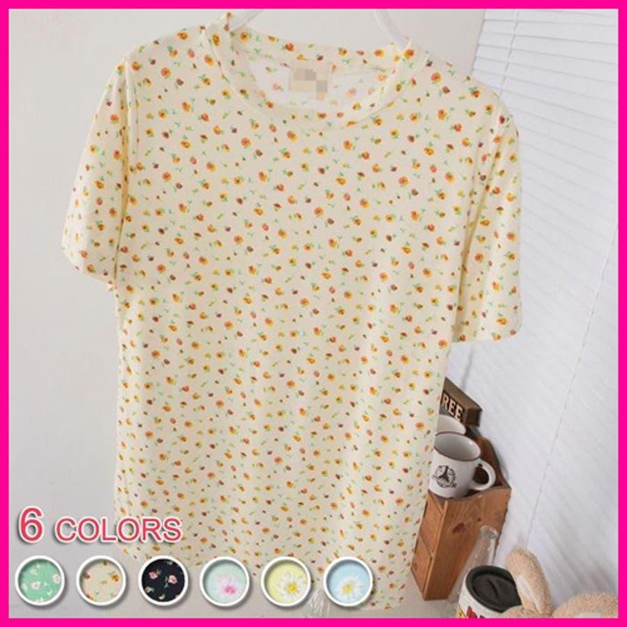 この服good! 全6色 小花柄ゆるTシャツ 花柄、Tシャツ、ゆるT、ゆるTシャツ、ゆるTシャツ レディース、小花柄 シャツ、小花柄 生地、花柄 シャツ、Tシャツ レディース、Tシャツ 半袖、Tシャツ レディース 半袖 秋冬 発条