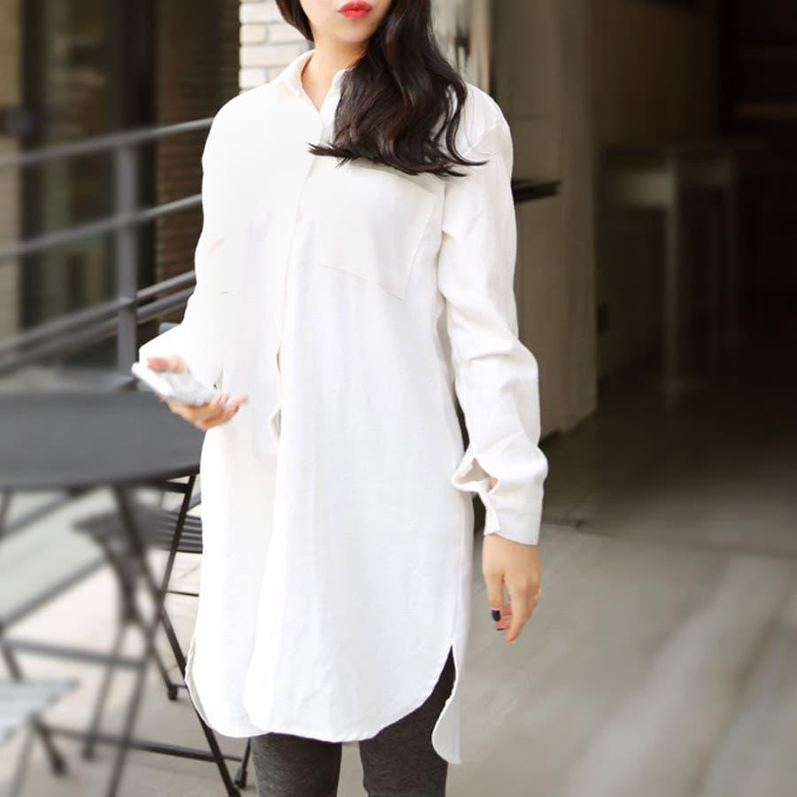裏地起毛ロングシャツ ロングシャツ レディース ホワイト シャツ ロング丈 白 シャツ レディース シンプル ベーシック ルーズフィット 明白