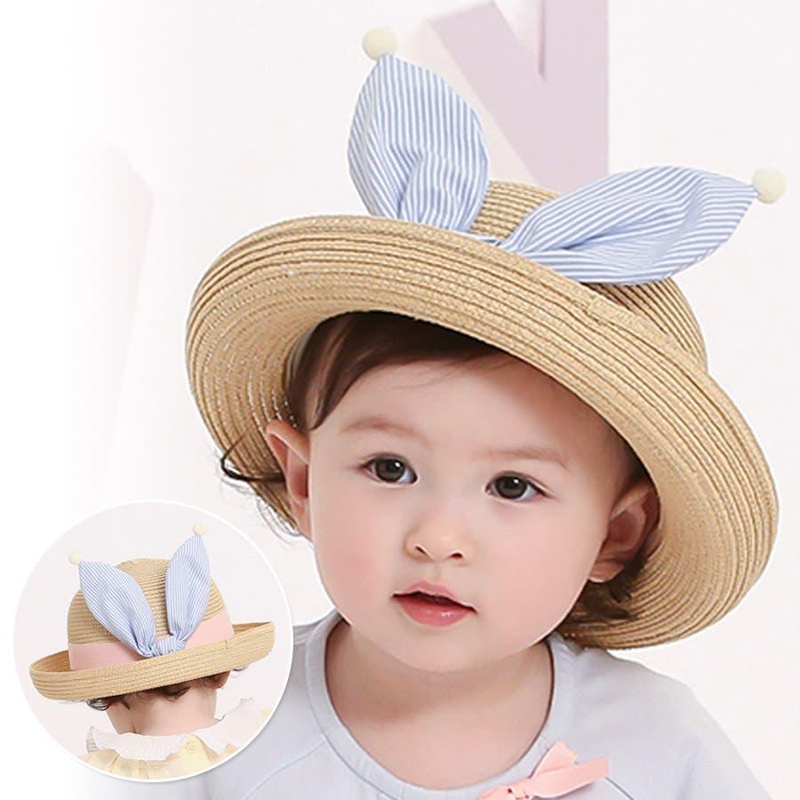 a53974781fe03 ベビーホンホン付麦わら帽子□春夏新商品 紫外線対策 日よけ帽子 ...