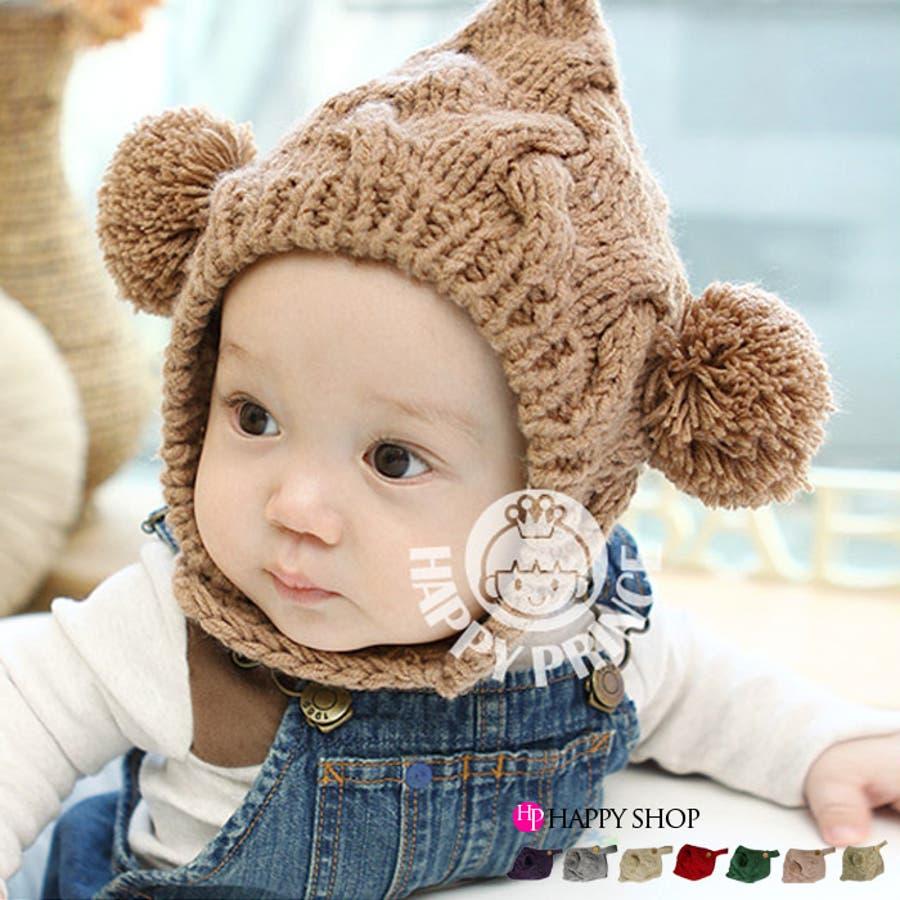 44f42a52853958 NEW COLOR追加! ボンボン付きエルフニット帽子 幼児帽子、韓国子供服 ...