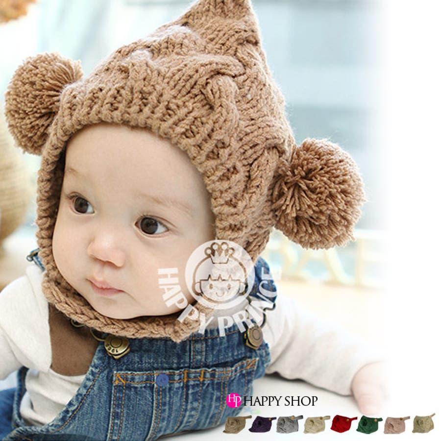 女を上げる NEWCOLOR追加! ボンボン付きエルフニット帽子 幼児帽子、韓国子供服、子供服、キッズ、kidsキッズ、子供帽子男の子、女の子、子供帽子 秋冬 豪雄