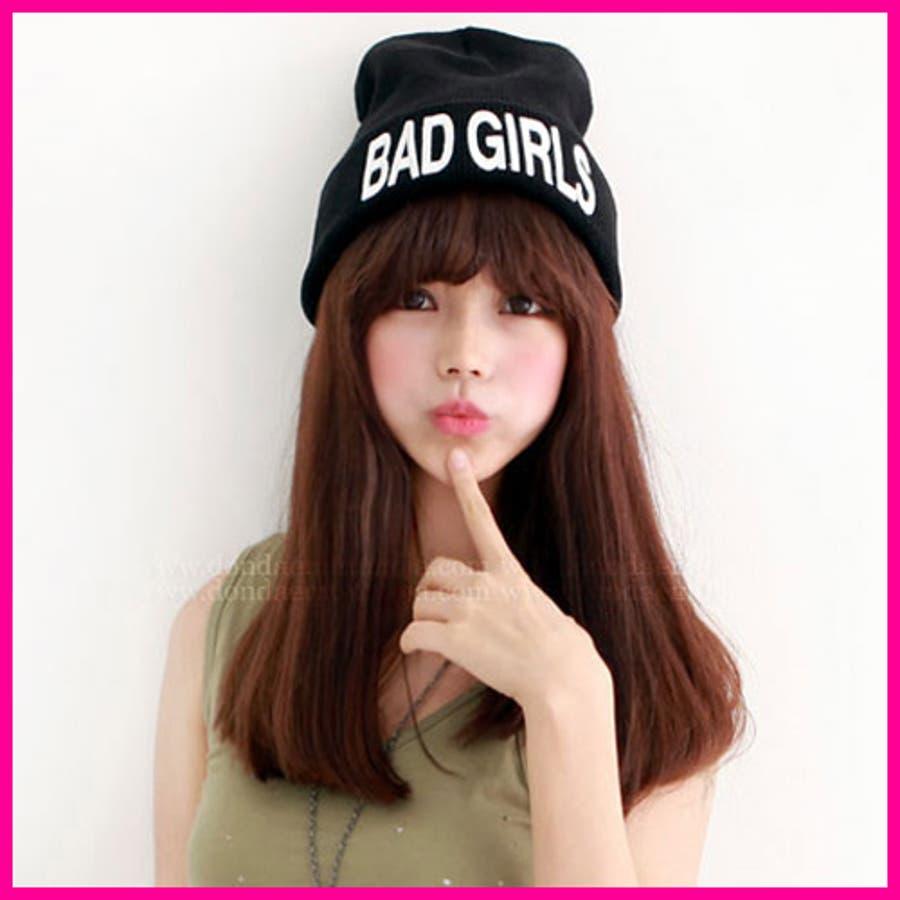 かなりのお気に入り Bad Girl 刺繍 ニット帽子、ニット 帽子、ニット帽、ニット帽 レディース、ニット帽 ロゴ、ニット帽 ネオン、ニット帽ボンボン 秋冬 万化