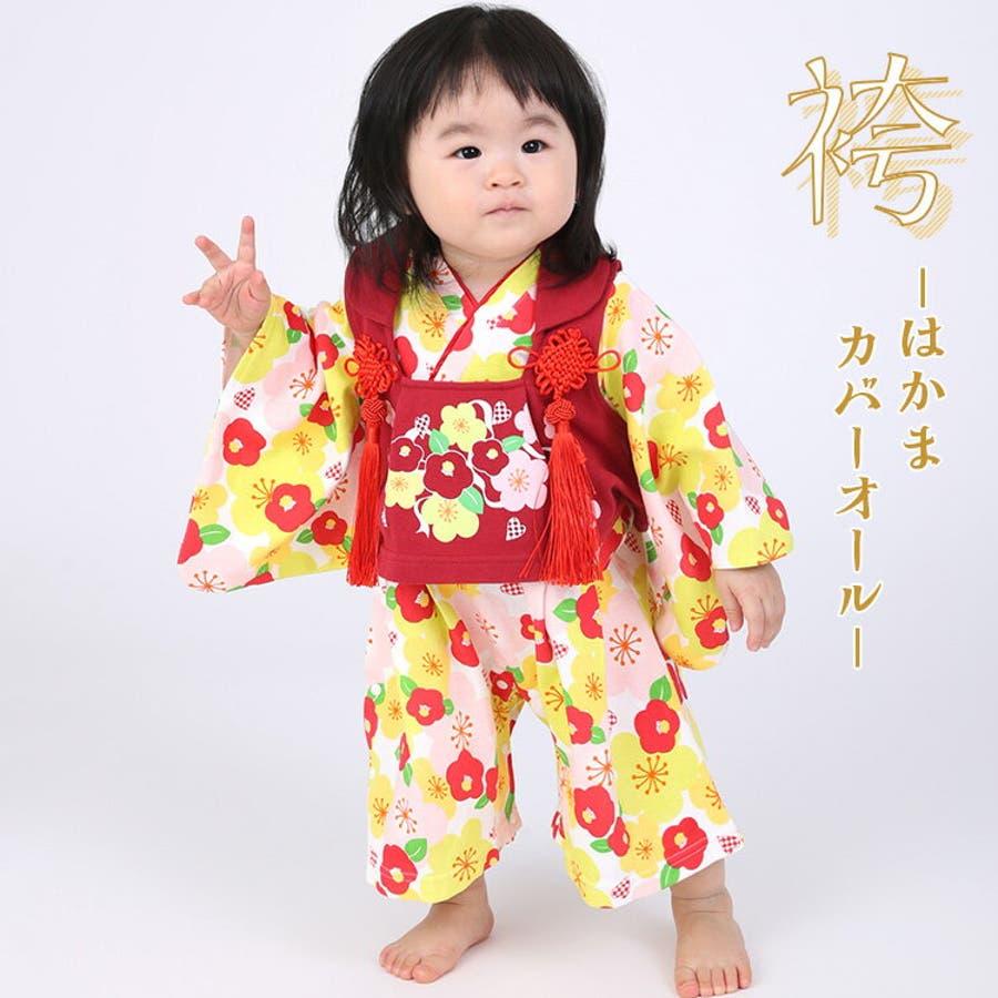 e56f0e2fc41eb 七五三カバーオール 椿柄 はかま ベビー キッズ 子供服 ベビー服 袴 袴風 カバーオール ロンパース 女の子