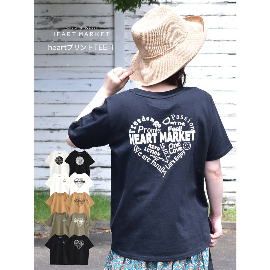 heartプリントTEE<br>レディース トップス 半袖 Tシャツ コットン M L ハート heart 2