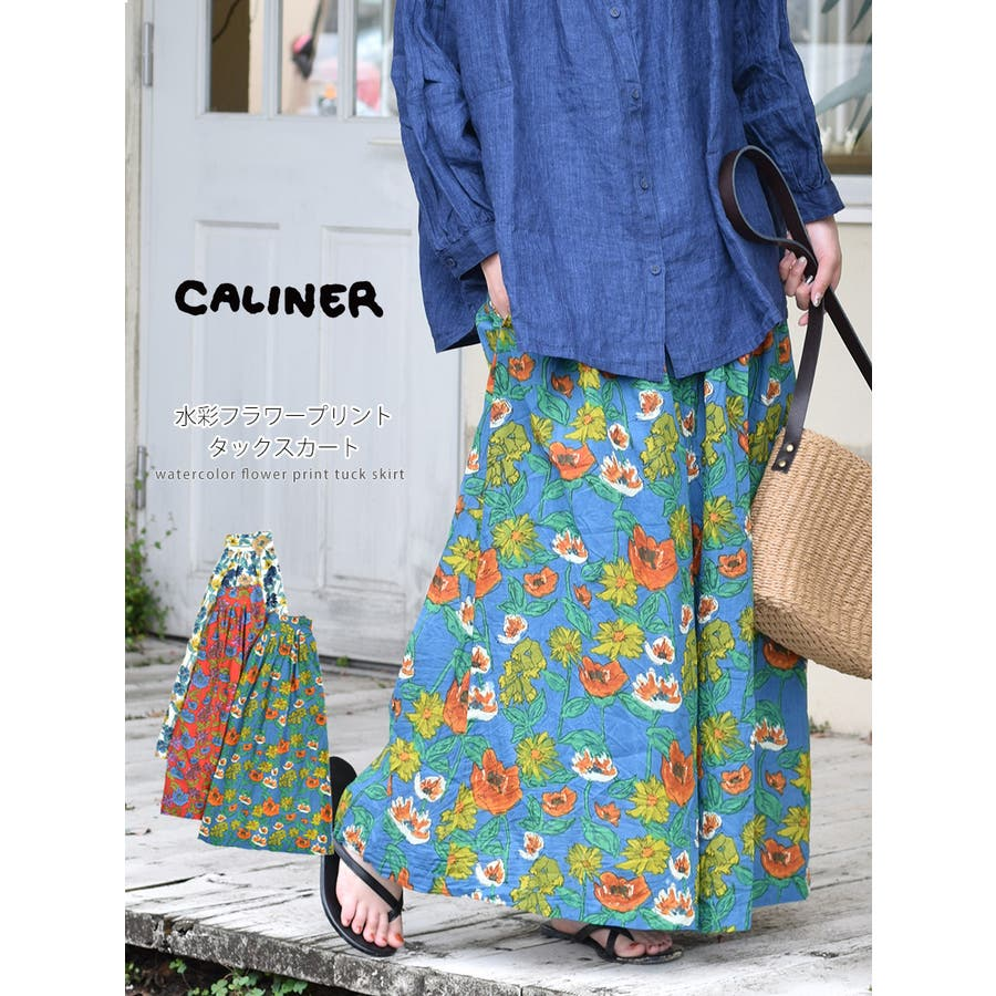 【CALINER】水彩フラワープリントタックスカートレディース ボトムス スカート ロング 水彩 フラワー プリント タック 夏 ホワイト レッド ブルー カリネ calinerCALINER 2