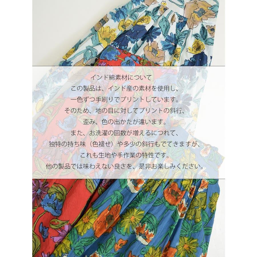 【CALINER】水彩フラワープリントタックスカートレディース ボトムス スカート ロング 水彩 フラワー プリント タック 夏 ホワイト レッド ブルー カリネ calinerCALINER 3