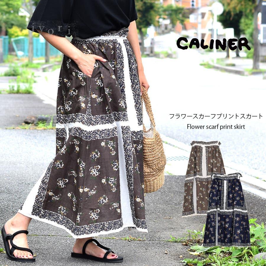 【CALINER】フラワースカーフプリントスカートレディース ボトムス スカート ロング フラワースカーフ プリント 夏 柄ブラウン 柄ネイビー カリネ caliner CALINER 1