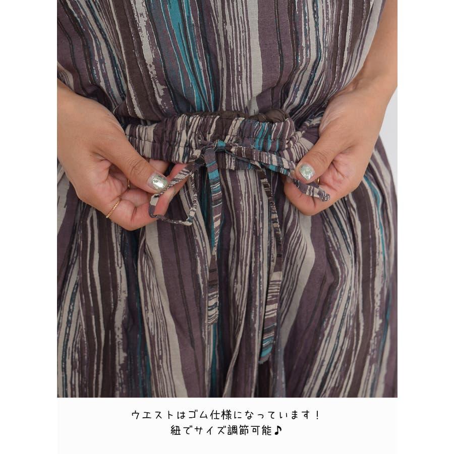 【iyori】手書きストライプ柄スカートボトムス スカート 手書き ストライプ柄 夏 ホワイト ブラウン iyori ロングスカート イヨリ 8