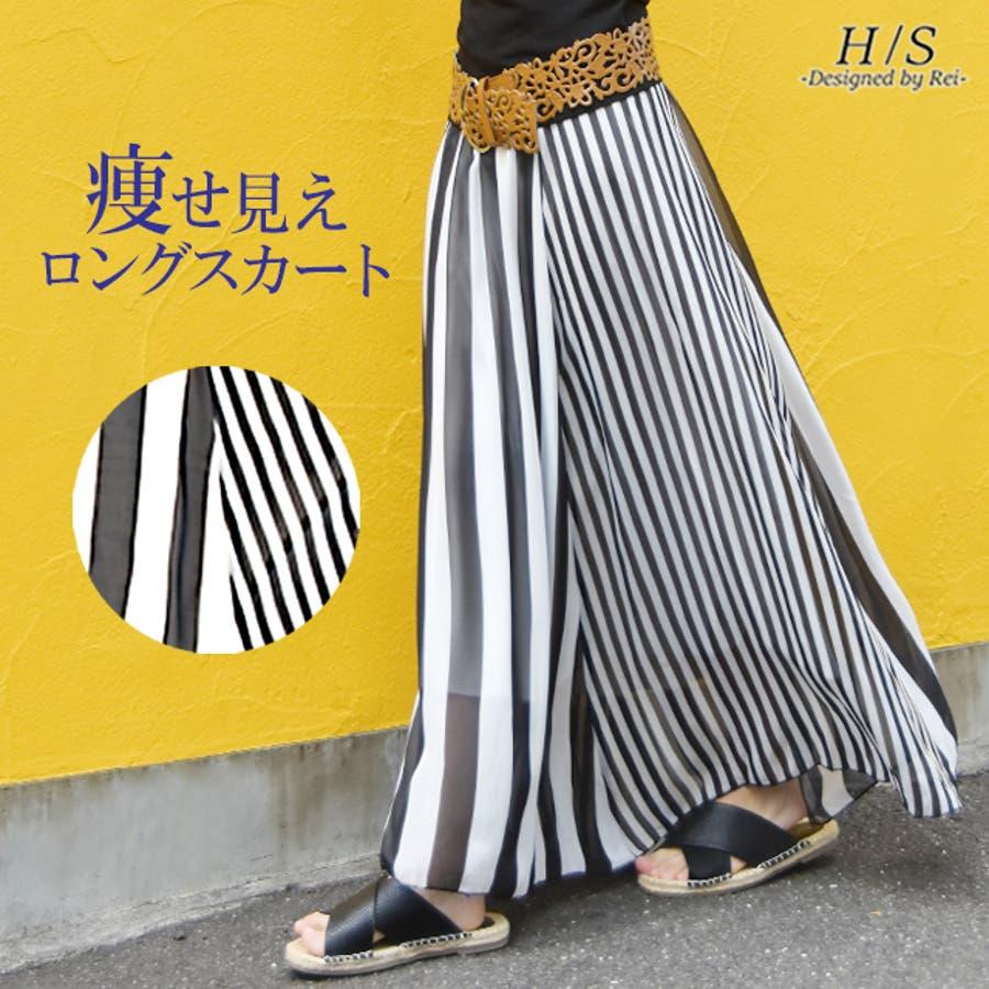 b3259e62e0b49f ロングスカート シフォンスカート マキシ丈スカート ストライプ スカート ...