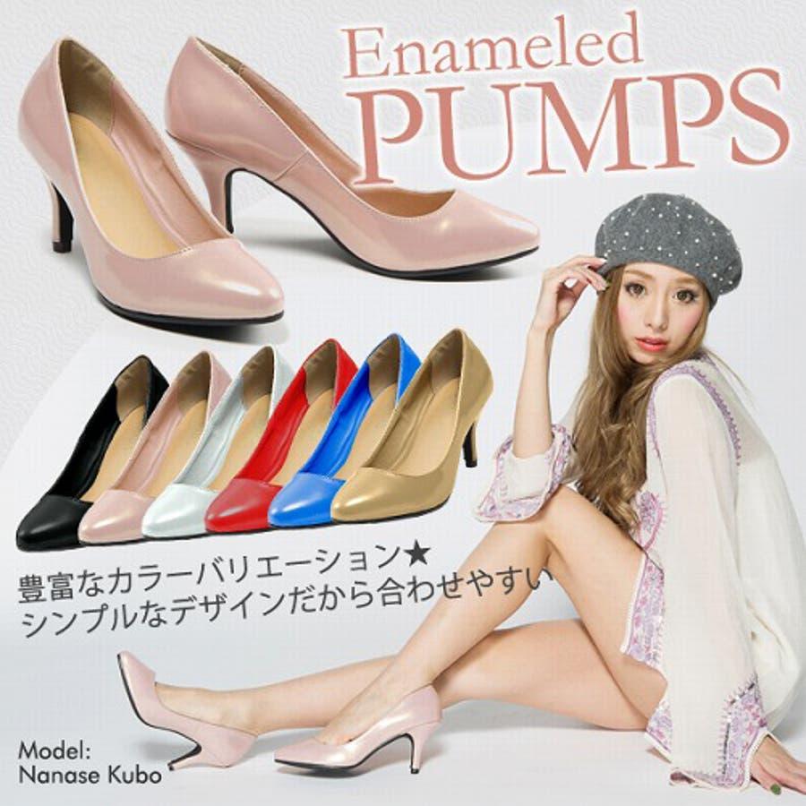 3cd8f7de38961 レディース パンプス 小さいサイズ 大きいサイズ 靴 22cm 22.5cm 23cm 23.5cm 24cm 24.5cm25cm25