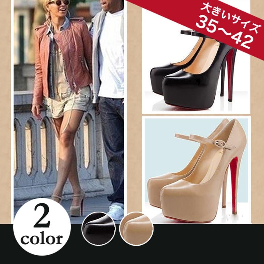 女っぽいのにコスパ抜群 ラウンドトゥ パンプス レディース 小さいサイズ 大きいサイズ 靴 22cm 22.5cm 23cm 23.5cm24cm24.5cm 25cm 25.5cm 26cm XS~XXXL 共力