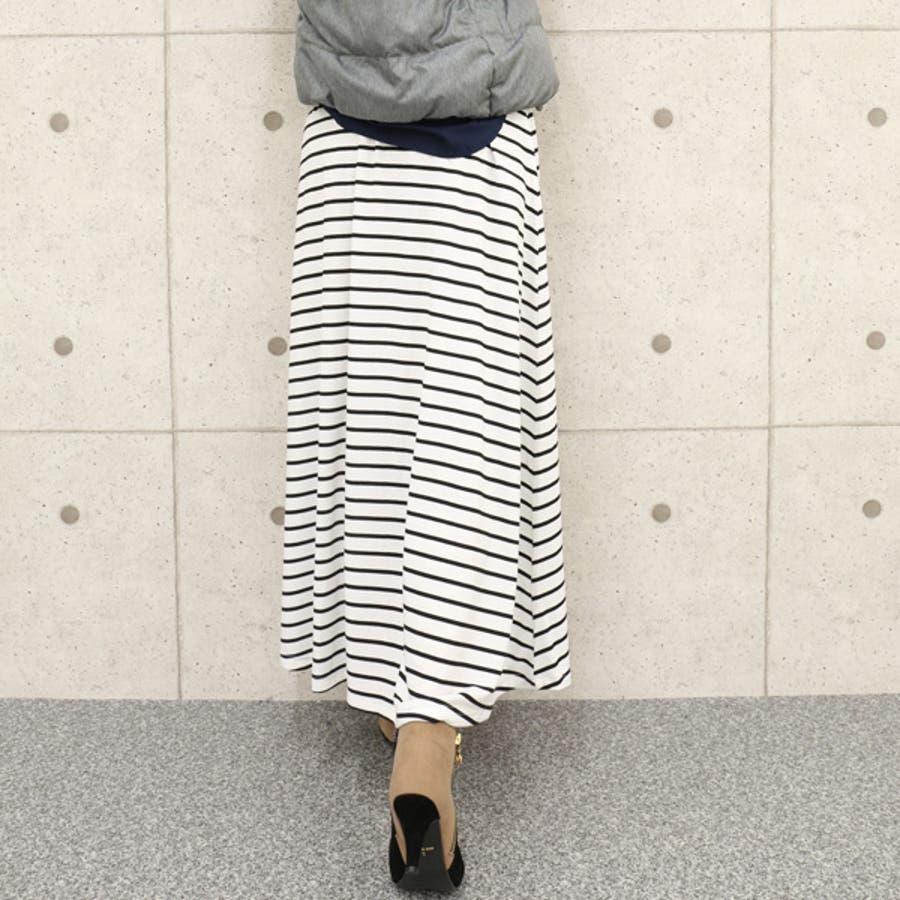 【冬物一掃セール】 モイスチャーヒートロングスカート あったか 吸湿発熱 モイスチャーヒート レディース 秋先行 8