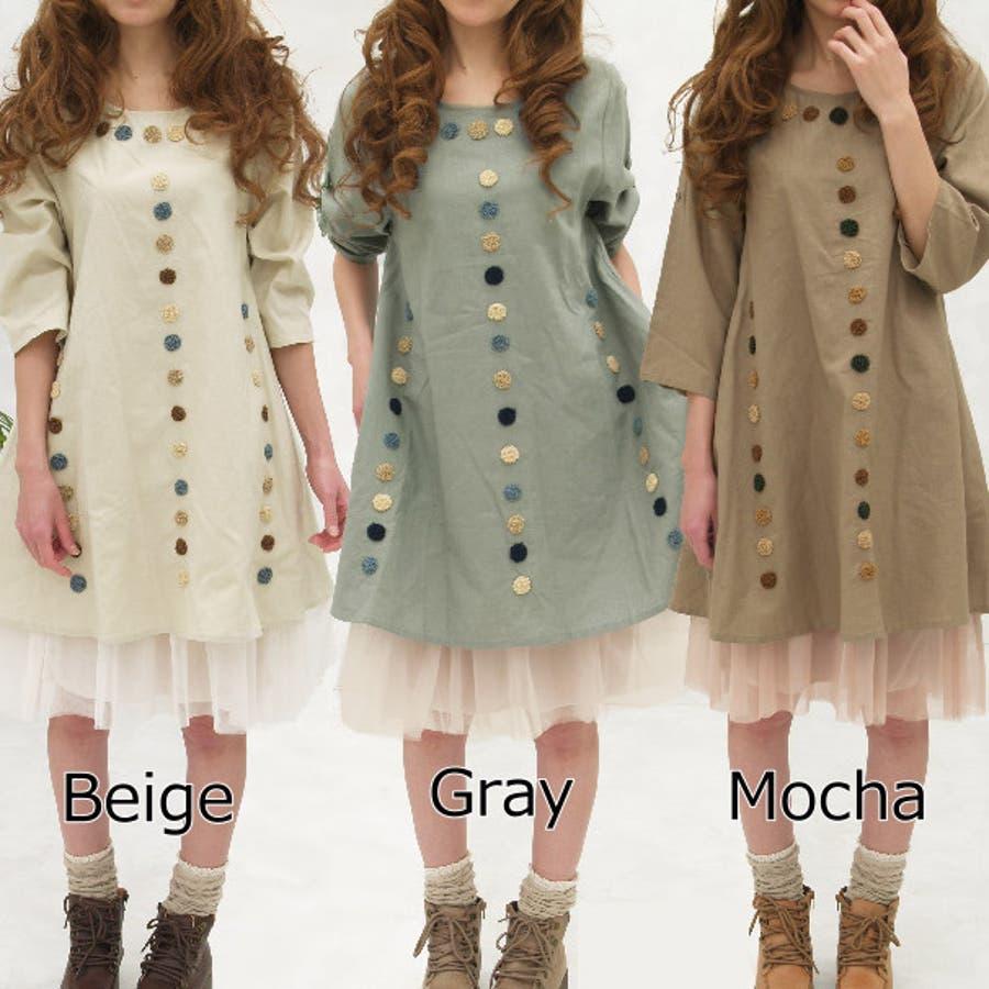 森ガールファッション/ナチュラルAラインワンピース/レディース/Aライン/ワンピース