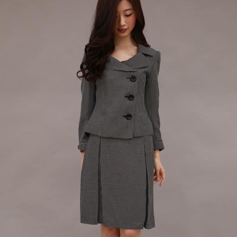 04d5a2db663de 3カラー◇スカートスーツ2点セット 大きいサイズ 7号 9号 11号 13号 15号 ...