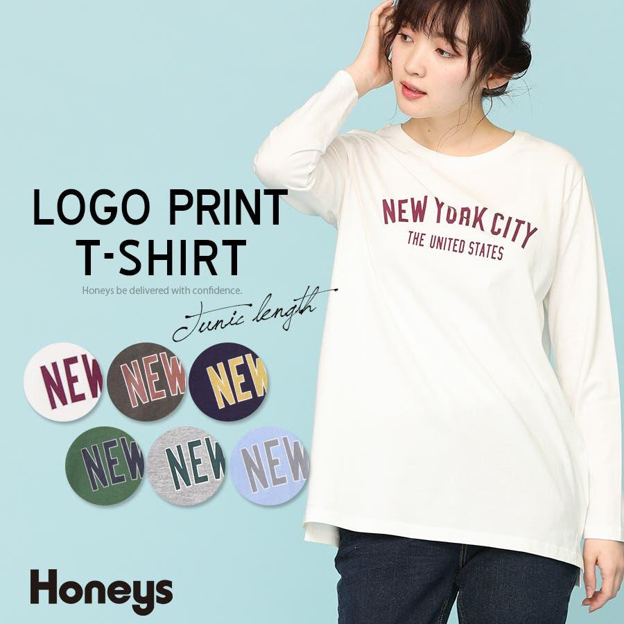 【ハニーズ】チュニック丈ロゴTシャツ 1