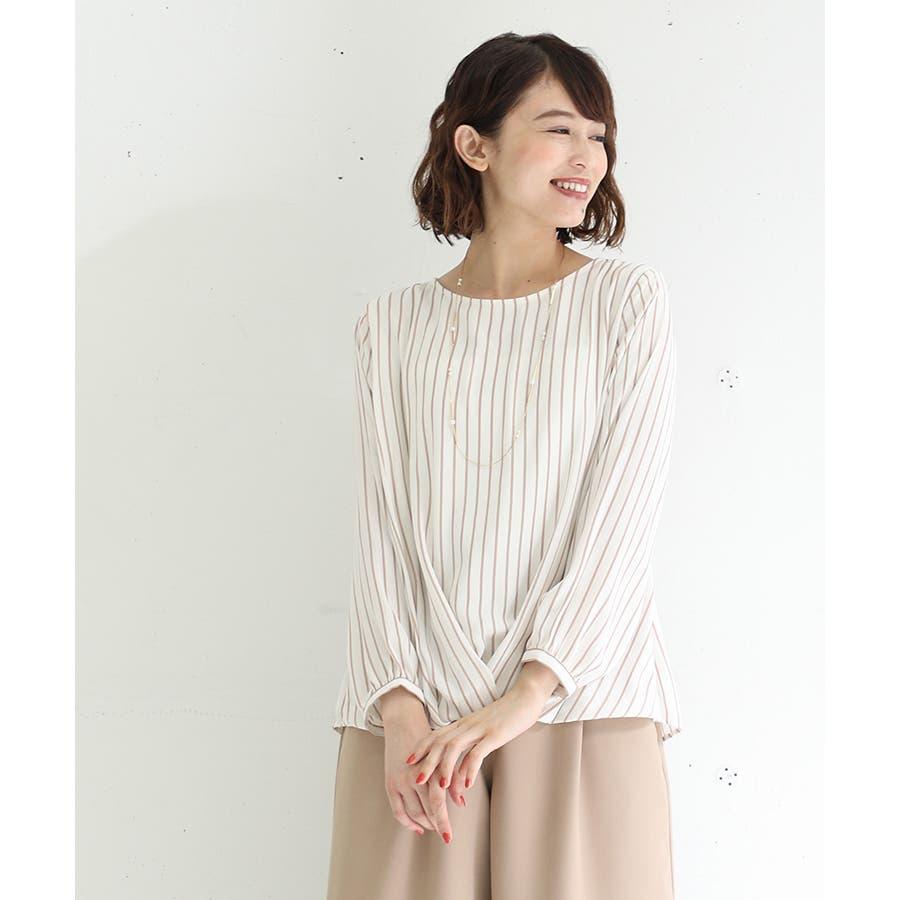 【ハニーズ】裾タックプルオーバー 17