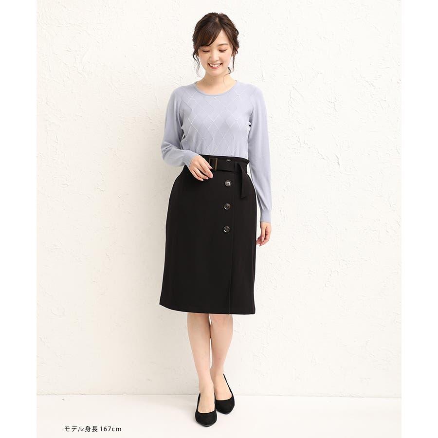 【ハニーズ】タイトスカート 6