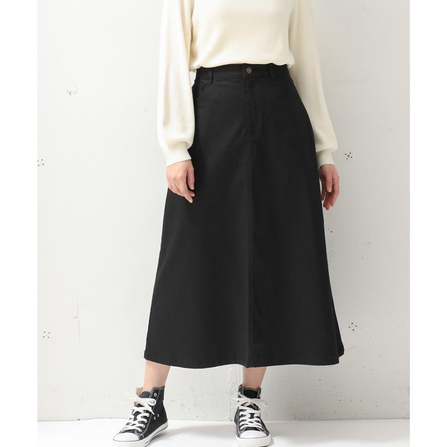【ハニーズ】Aラインロングスカート 21