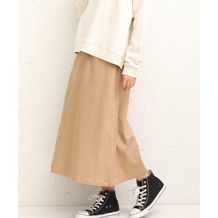 【ハニーズ】Aラインロングスカート 41