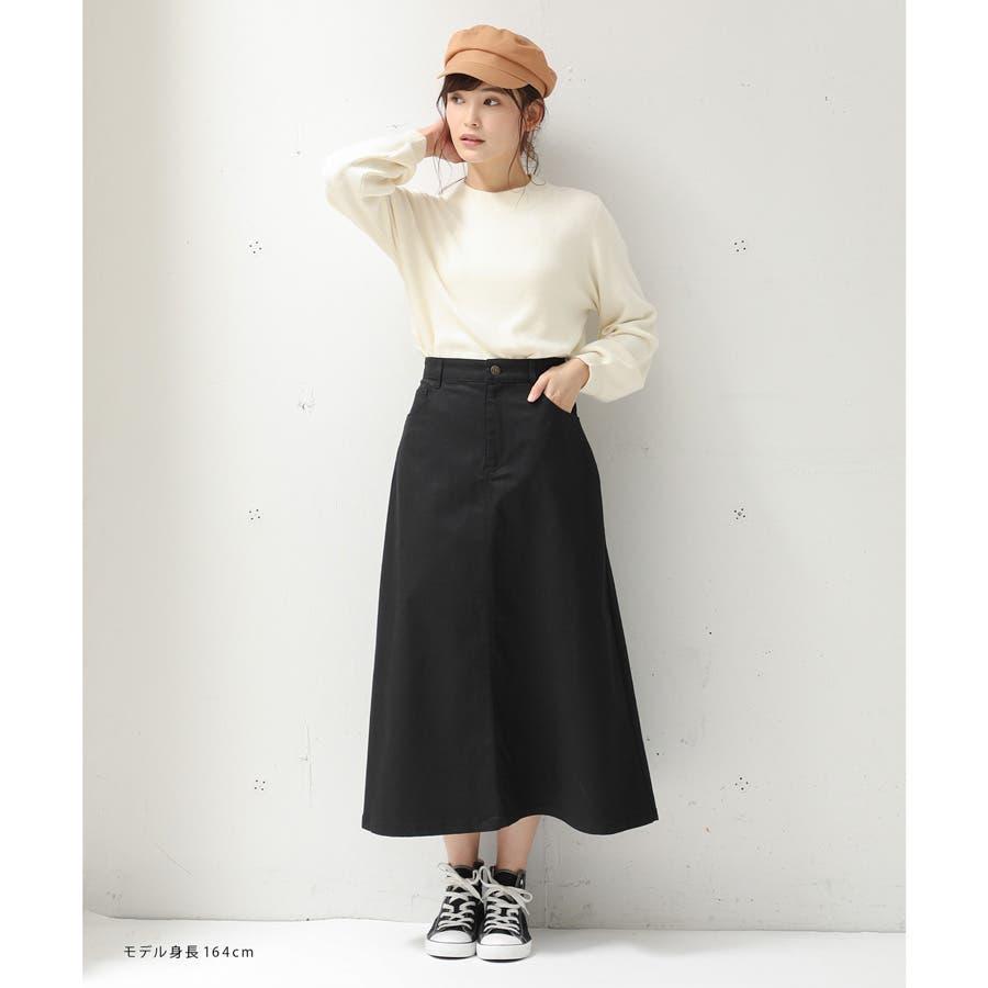 【ハニーズ】Aラインロングスカート 6