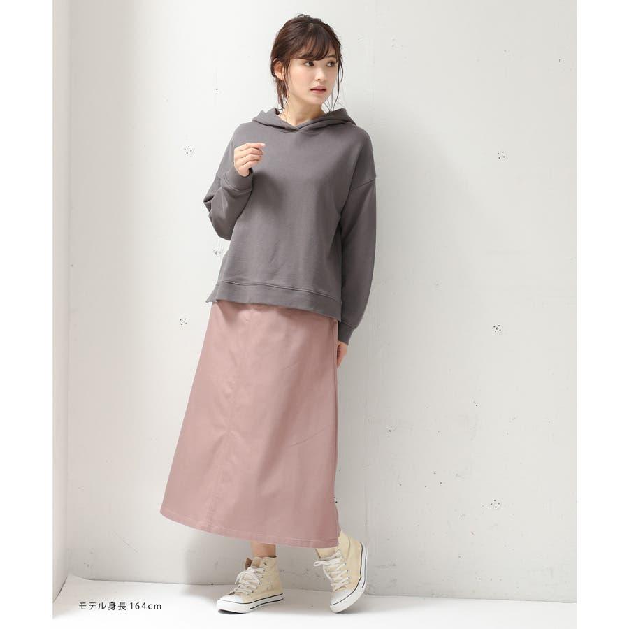 【ハニーズ】Aラインロングスカート 7