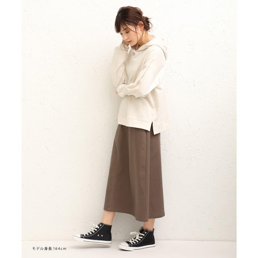 【ハニーズ】Aラインロングスカート 8