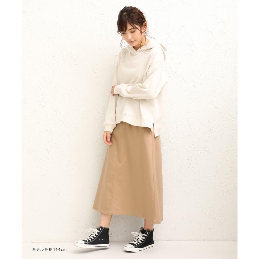 【ハニーズ】Aラインロングスカート 9