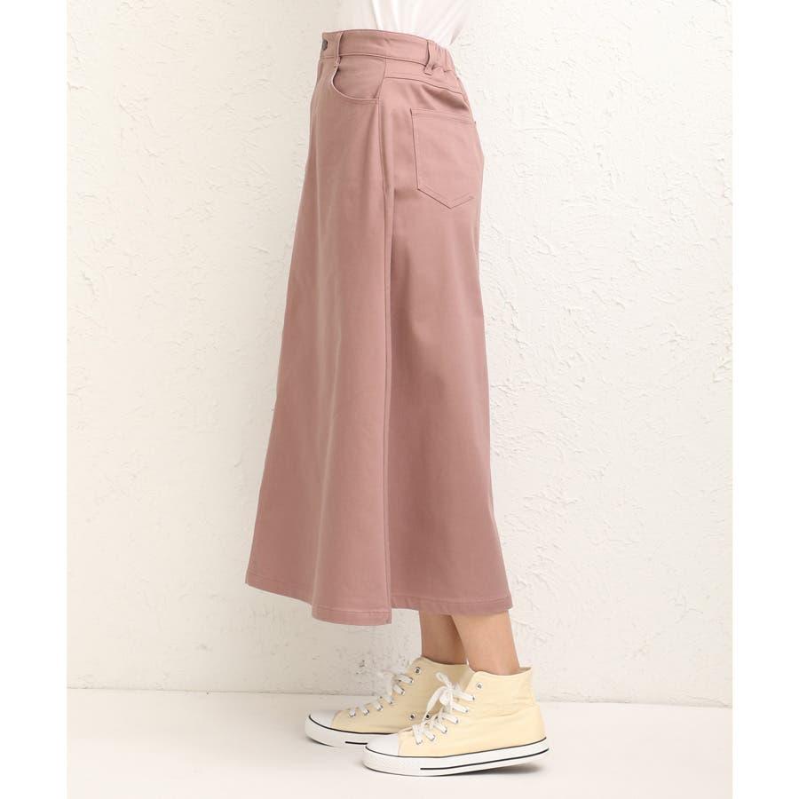 【ハニーズ】Aラインロングスカート 10