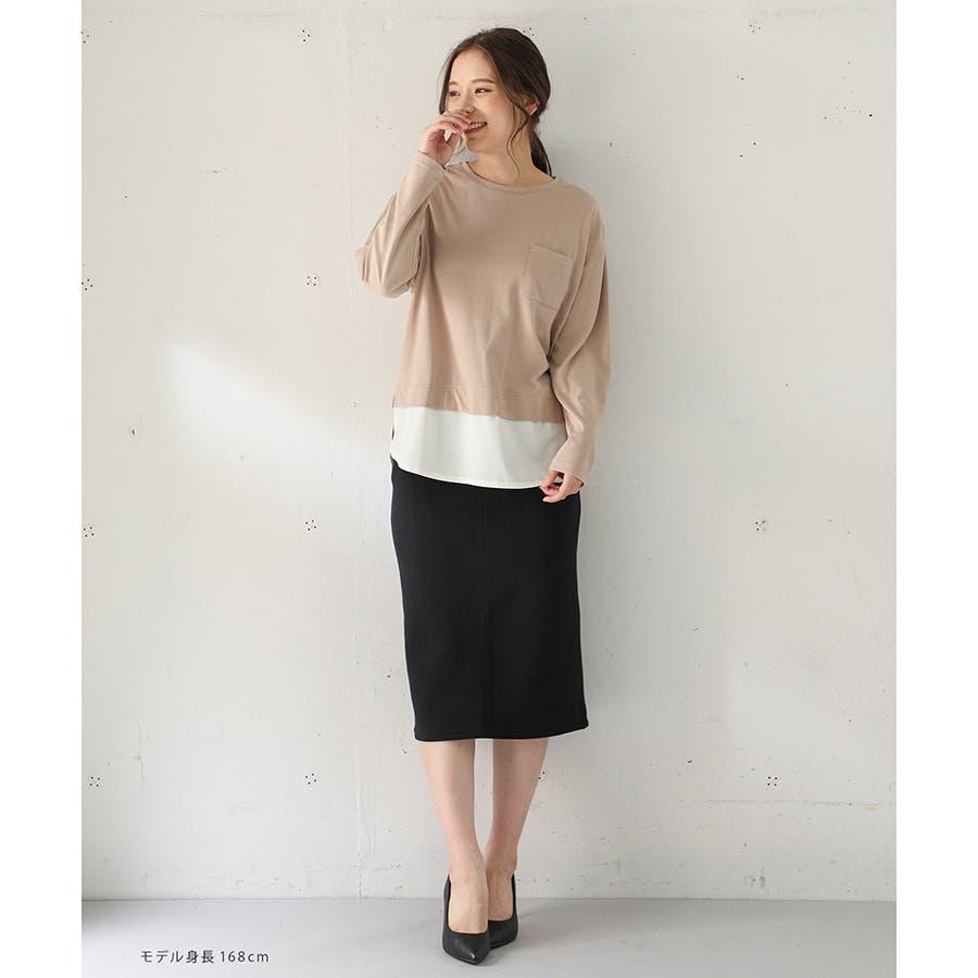 【ハニーズ】裏起毛タイトスカート 6