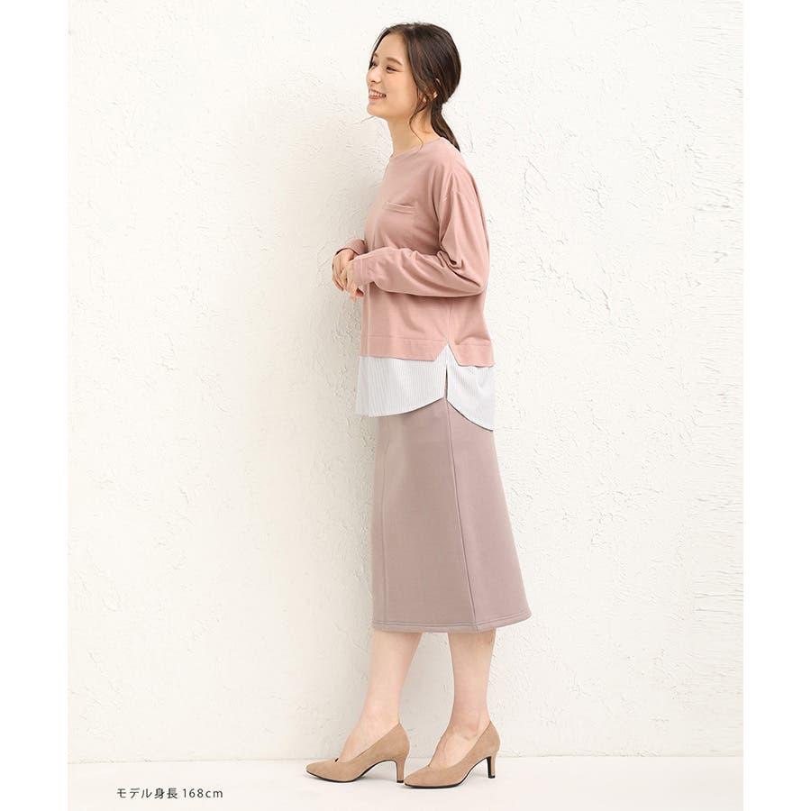 【ハニーズ】裏起毛タイトスカート 9