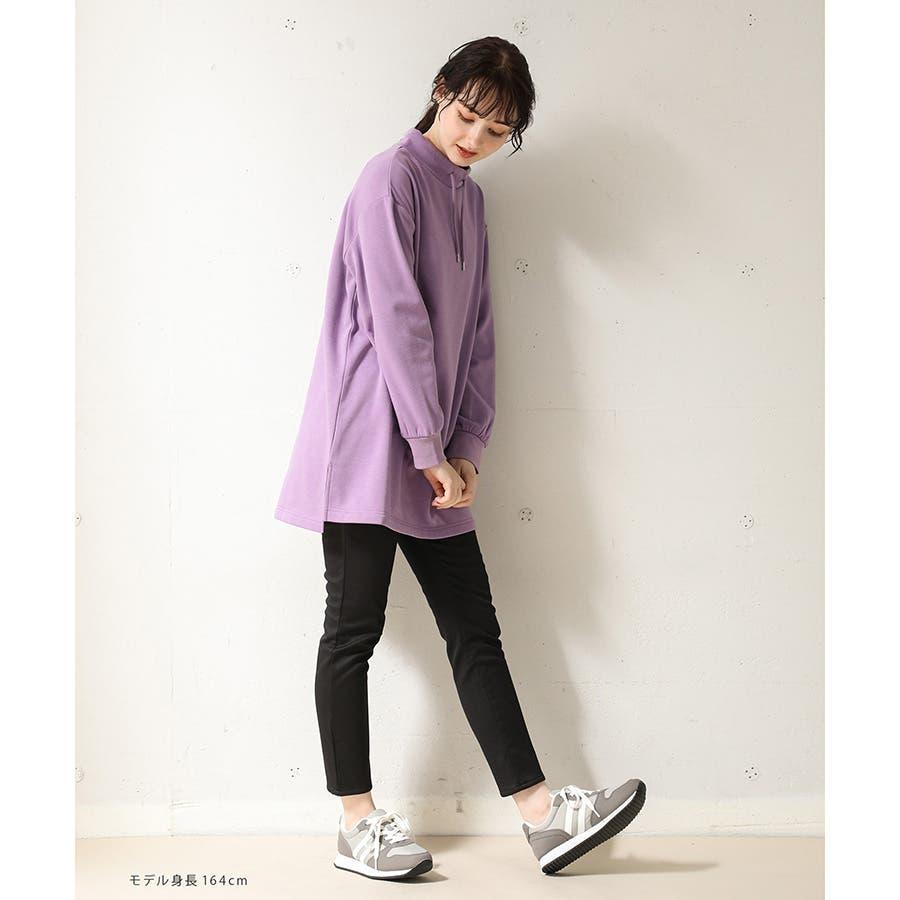 【ハニーズ】暖カラースキニー67丈 6