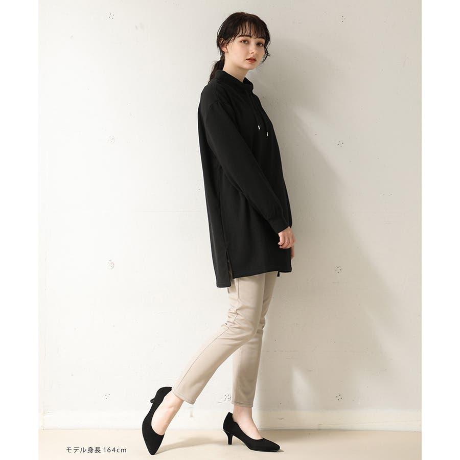 【ハニーズ】暖カラースキニー67丈 8