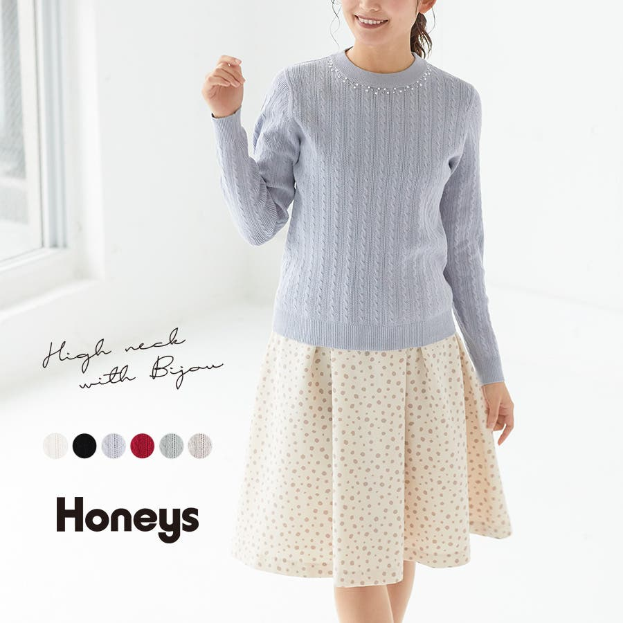 【ハニーズ】ビジュー付ハイネック 1
