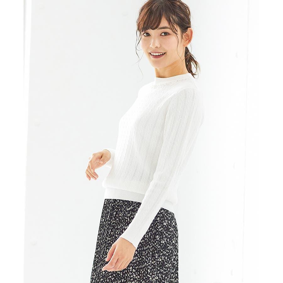 【ハニーズ】ビジュー付ハイネック 18