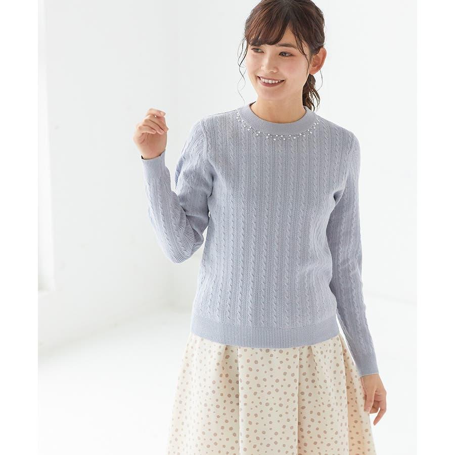 【ハニーズ】ビジュー付ハイネック 66