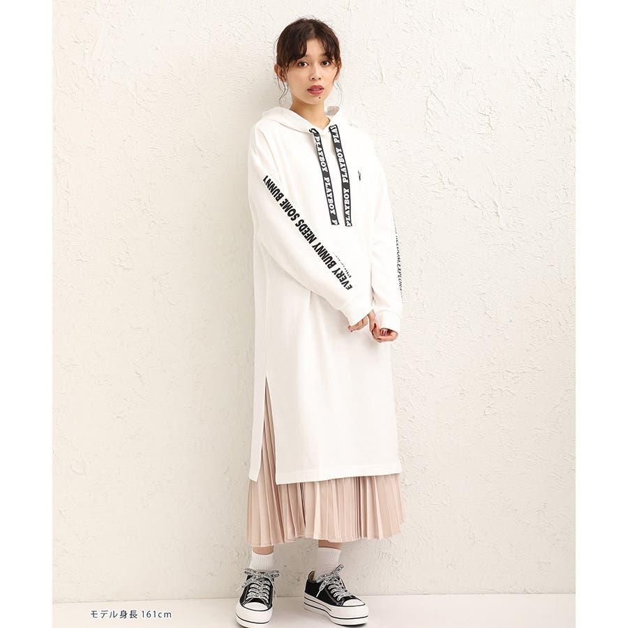 【ハニーズ】プレイボーイワンピース 6