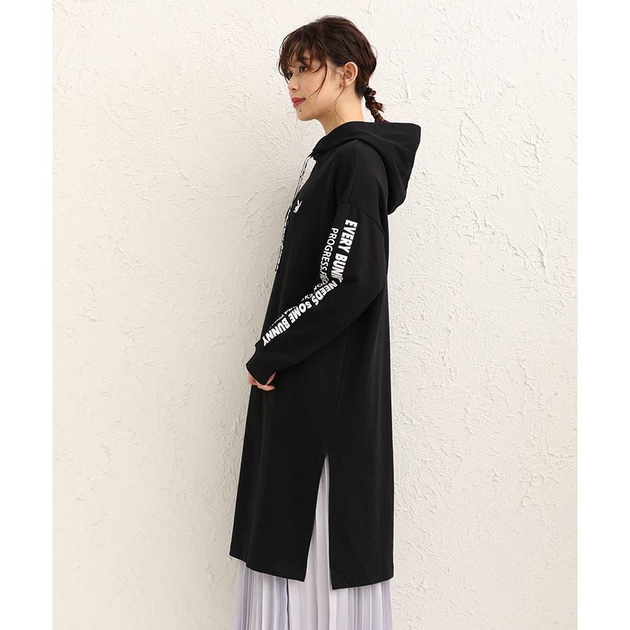 【ハニーズ】プレイボーイワンピース 10