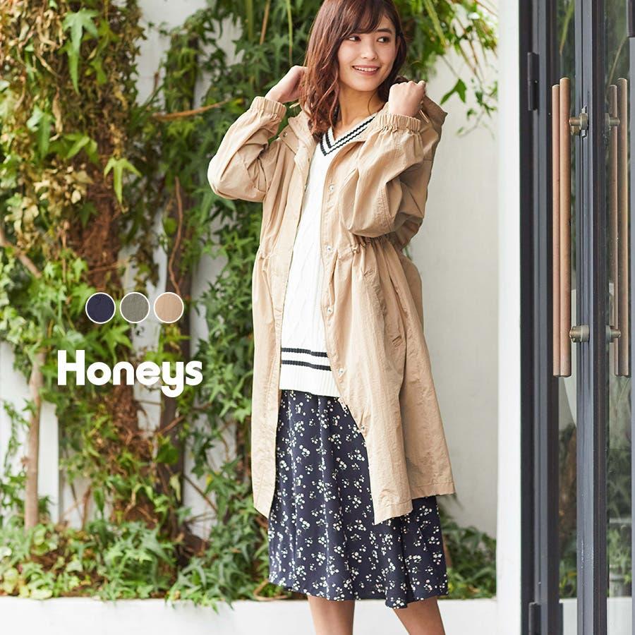 【ハニーズ】ロングフードジャケット【WEB限定LLサイズ有】 1