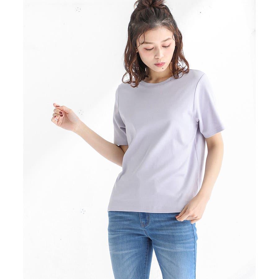 【ハニーズ】半袖クルーネックTシャツ 80