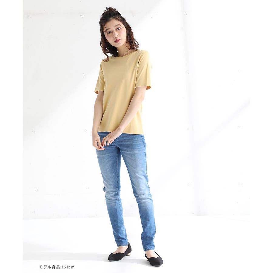 【ハニーズ】半袖クルーネックTシャツ 10