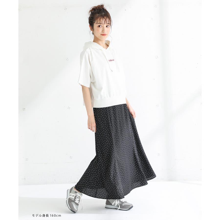 【ハニーズ】マーメイドスカート【WEB限定LLサイズ有】 6