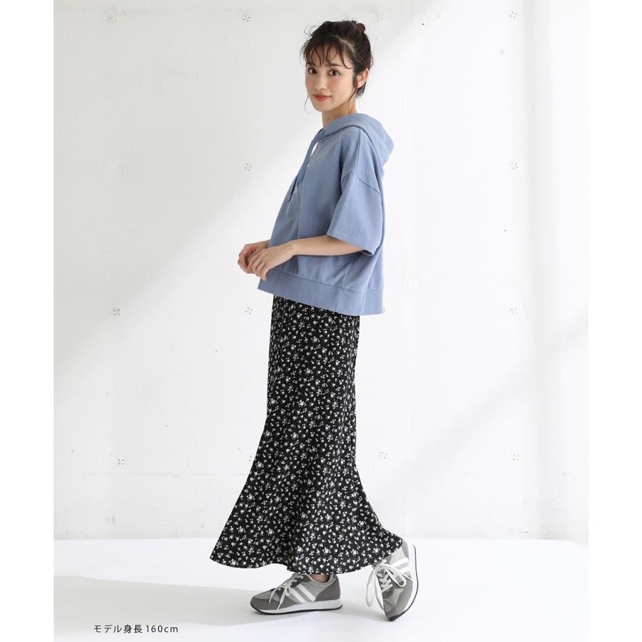 【ハニーズ】マーメイドスカート【WEB限定LLサイズ有】 7