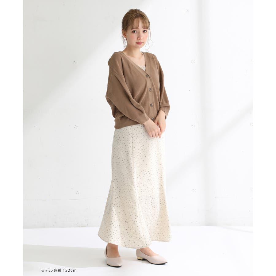 【ハニーズ】マーメイドスカート【WEB限定LLサイズ有】 8