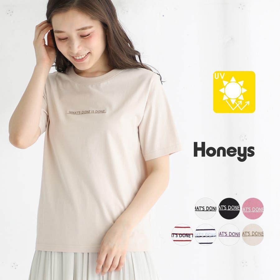 【ハニーズ】半袖ロゴ刺繍Tシャツ 1
